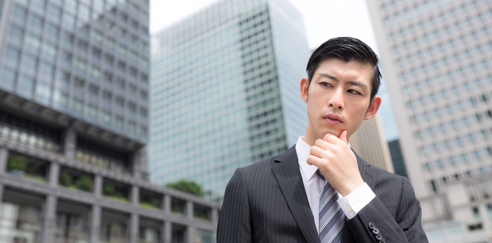 ビジネスマン 講座